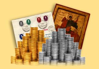 Verkauf - Briefmarken- und Münzenhaus Finn